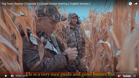 Ata Team Season 2 Episode 3 Canada Goose Hunting ( English Version )